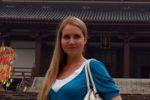 Анна Лобанова: поездка в Японию