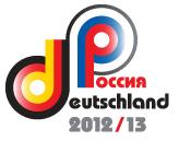 Серия кинопоказов «Уроки немецкого»
