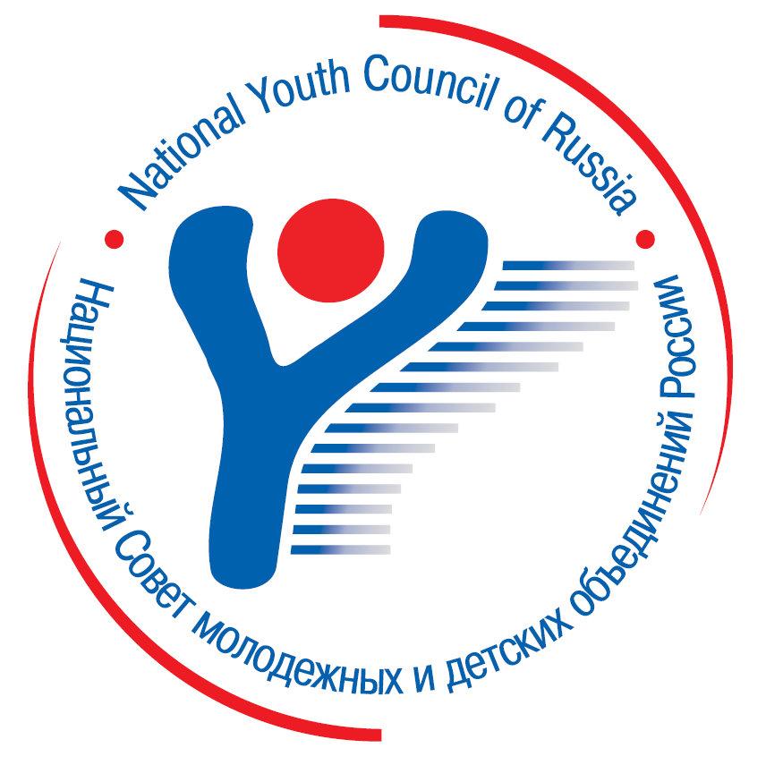 XI Российско-Германский молодежный форум
