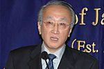 Лекция японского специалиста по энергетике Нобуо Танака «О перспективах российско-японских отношений в сфере энергетического сотрудничества»