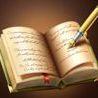 Сборник студенческих эссе